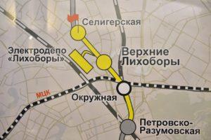 Строительство станций метро Окружная, Верхние Лихоборы и Селигерская.