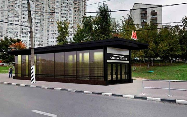 Строительство станции метро Зюзино
