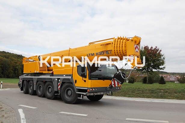 Аренда автокрана Liebherr LTM 1130 (130 т)